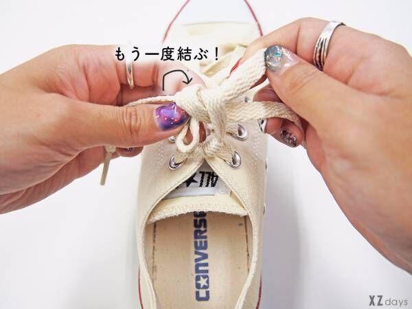 数ある中から厳選!簡単&本当に解けない《靴紐の結び方》2パターン