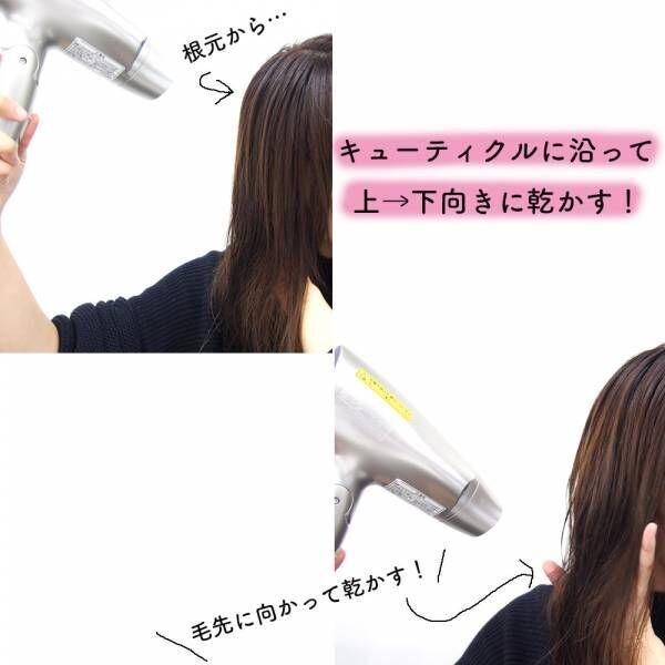 そのドライヤーの使い方、間違ってるかも。美髪が叶う正しい乾かし方をマスターしよう