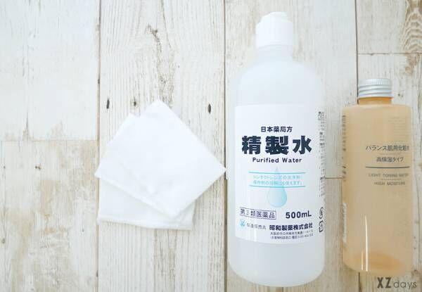 美容に取り入れる人急増中!100円以下で買える【精製水】が美肌に効くんです