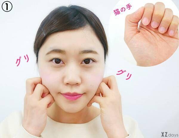 アップヘアも安心♡超簡単《顔のエラはり解消マッサージ》で小顔になれる!