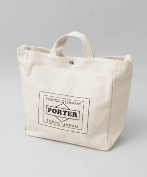 白いポーターのトートバッグ