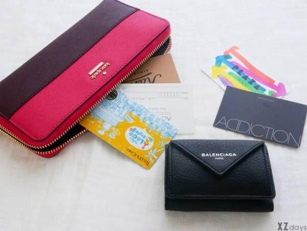 長財布とミニ財布