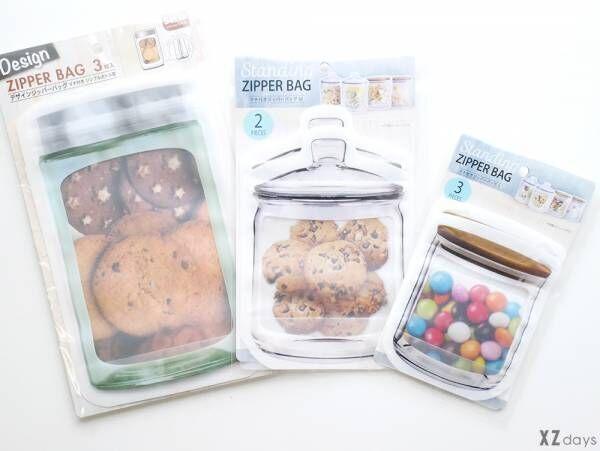 みんなはこう使ってる!「#ジッパーバッグ」から便利な活用方法を集めてみた♡