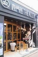 タピオカやオーロラドリンクが大人気!台湾から来た話題店「THE ALLEY」