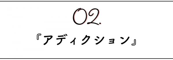《4月発売》コスメ・美容グッズ特集!早くも夏コレクションがお目見え♡