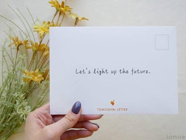 未来の自分へ手紙を送ろう!一年後に届く不思議なレターセット《TOMOSHIBI LETTER》