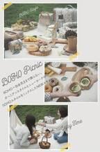 シンプルでおしゃれ。大人女子のピクニックはBOHOスタイルで決まり!
