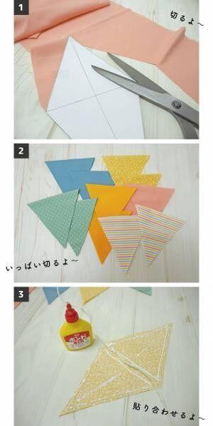 アウトドアやパーティーに♡おしゃれガーランドの作り方3パターン