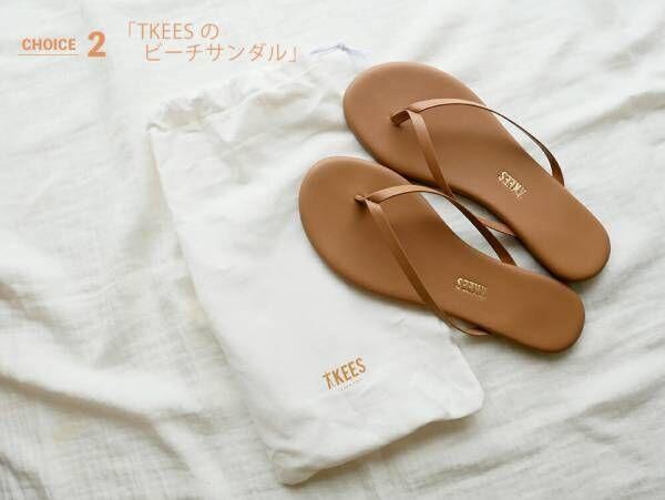 服もコスメもリアル買い♡lamire編集部員が《夏イチ買ったもの》はこれ!