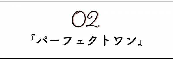 《7月発売》コスメ・美容グッズ特集!この夏ほしい新作をチェックして