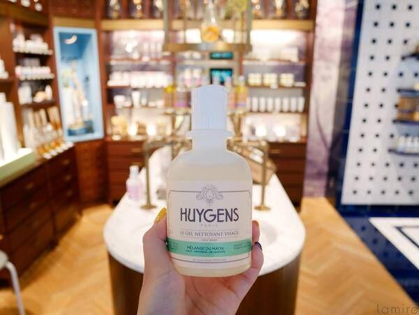 専用ラボで自分だけの香り作り!ビオコスメ専門店「HUYGENS TOKYO」