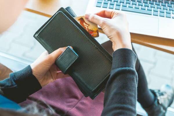将来の自分のために見直したい《お金との付き合い方》を考えてみよう