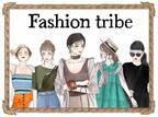 うねり族にティアードママ族…今、勢力拡大中のファッション部族図鑑