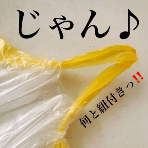 ダイソーのひも付きゴミ袋