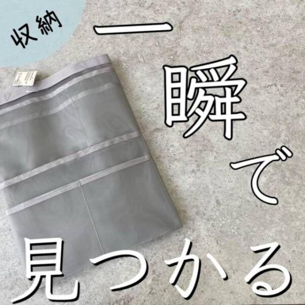 無印良品のバッグインバッグ