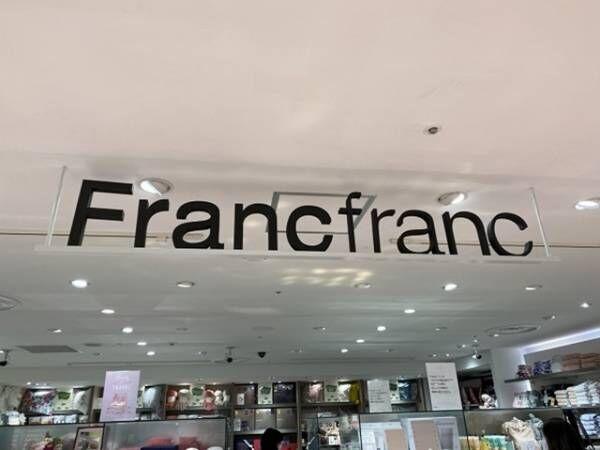 《Francfranc》夏の暑さにも負けない!ハンズフリーで使えるネックファン♪