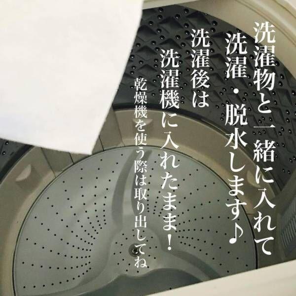 洗濯用抗菌防カビビーズ