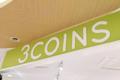 「もうコレ専門店のクオリティでしょ…!」3COINSの新作がオシャレ&優秀すぎ!
