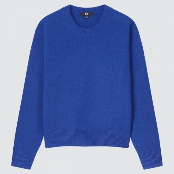 ユニクロのプレミアムラムクルーネックセーター