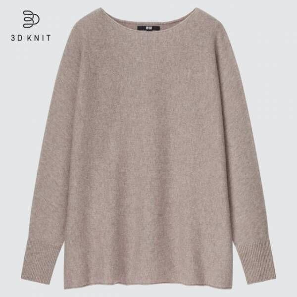 ユニクロの3Dオーバーサイズセーター
