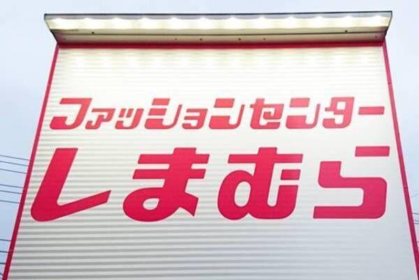 """「しまむらさん最強説!」大優勝!今季着たい""""高見え新作アイテム""""がかわいすぎ!"""