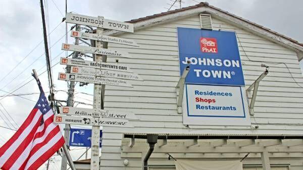 埼玉県入間市「ジョンソンタウン」はほぼアメリカ!実は歴史の詰まった街だった