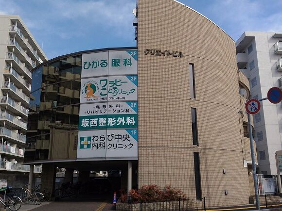 埼玉県蕨市の住みやすさと子育て環境