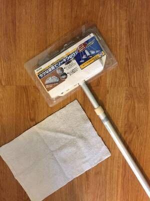 手作りお掃除アイテム「ウエス」の作り方
