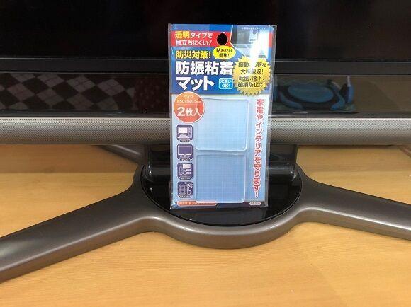 家具・家電の地震対策4