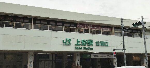 上野・御徒町 スポット1