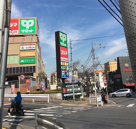 成城おすすめスポット11