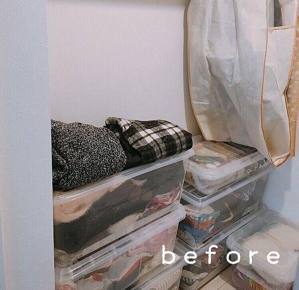 【実践】ムシューダの圧縮パックと防虫カバーで快適な衣替え