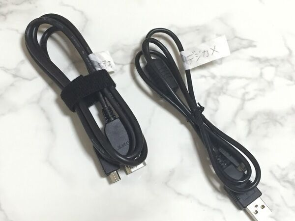 【ニトリ・100均・無印が解決】充電器!LAN!使わないケーブルの収納アイデア