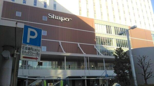 千葉県の顔!船橋駅周辺の住みやすさと船橋市の子育て環境
