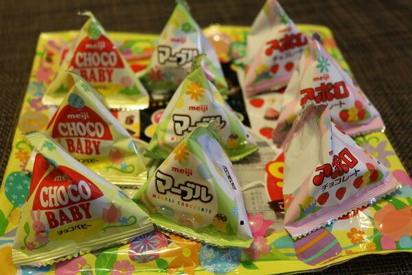 【イースター限定デザイン】明治のチョコベビー・アポロ・マーブル詰め合わせ