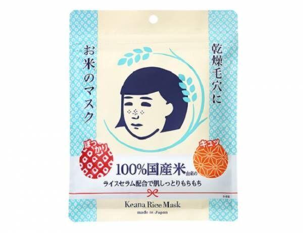 これは試してみたい… 毛穴ケアの救世主「毛穴撫子」から新商品が発売!