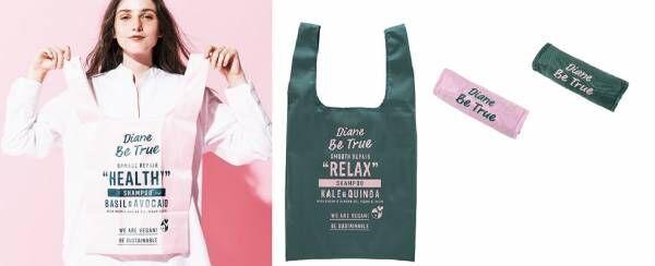 マツキヨで買えるエコバッグがカワイイ♡ 100%リサイクル素材で超優秀