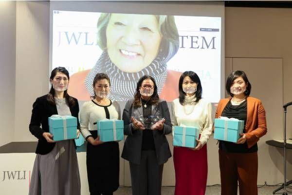 ティファニーが賛同! コロナ禍で奮闘した女性リーダーが「チャンピオン・オブ・チェンジ日本大賞」を受賞