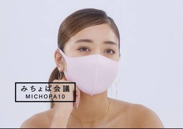 みちょぱさん着用の「カラーマスク」が大人気♡ コスパ良しで神マスクな予感…