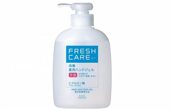 香り、肌へのやさしさ…あなたはどれが好み? 今すぐ取り入れたいハンドジェル4選