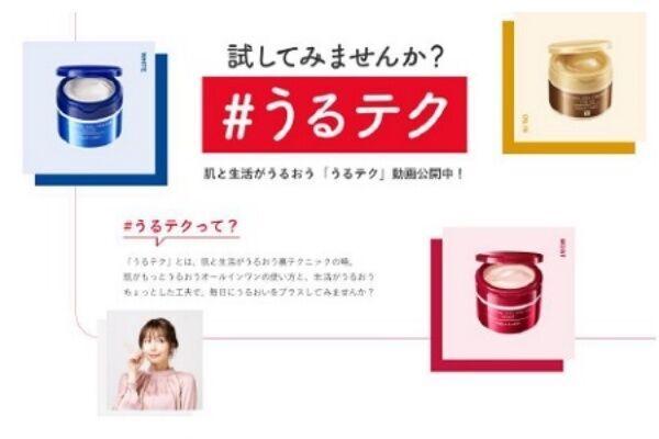 """化粧水後にオールインワンをプラス! 宇垣美里さんの""""オールインワン活用法""""公開中"""