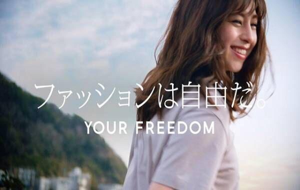 "【GU】新発売のブラやショーツが優秀! ""売り切れ前に手に入れたい""インナー6選"