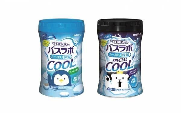 「今日はゆっくりお風呂に浸かりたい…」 お風呂時間を充実させる入浴剤3つ