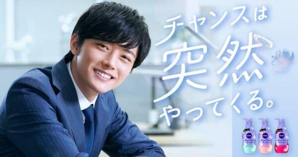 """ドキドキが止まらない… Kaitoさんの""""あざとい後輩""""姿に惚れちゃうWEBムービー公開中"""