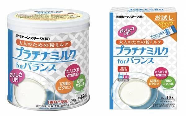簡単だからすぐに試せそう… 「プラチナミルクfor バランス」コラボレシピは必見!