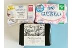"""生理時の""""かゆみ""""や""""ニオイ""""問題を解決! 「多い日~普通の日用ナプキン」3種を試してみた"""