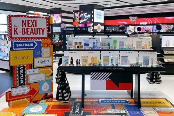 絶対買いたい! 韓国在住美容ライターが切望する「2021年最新の韓国コスメ」【前編】