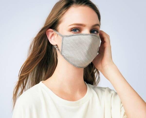 蒸れない、におわない! ポーラから誕生したマスクはこれからの時期に重宝するはず…