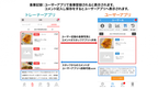 """""""パーソナルジム特化型アプリサービス""""トレマワンがリニューアルリリース!~パーソナルジムの経営効率化・売上向上を支援~"""