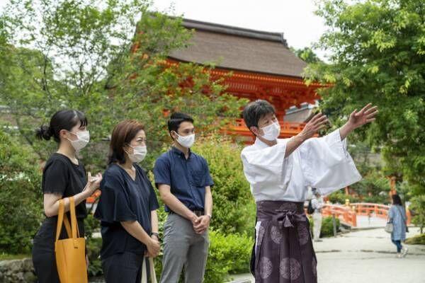京都の寺社をじっくり拝観できるプライベートツアー『大人の自由研究』を京都ブライトンホテルより販売開始